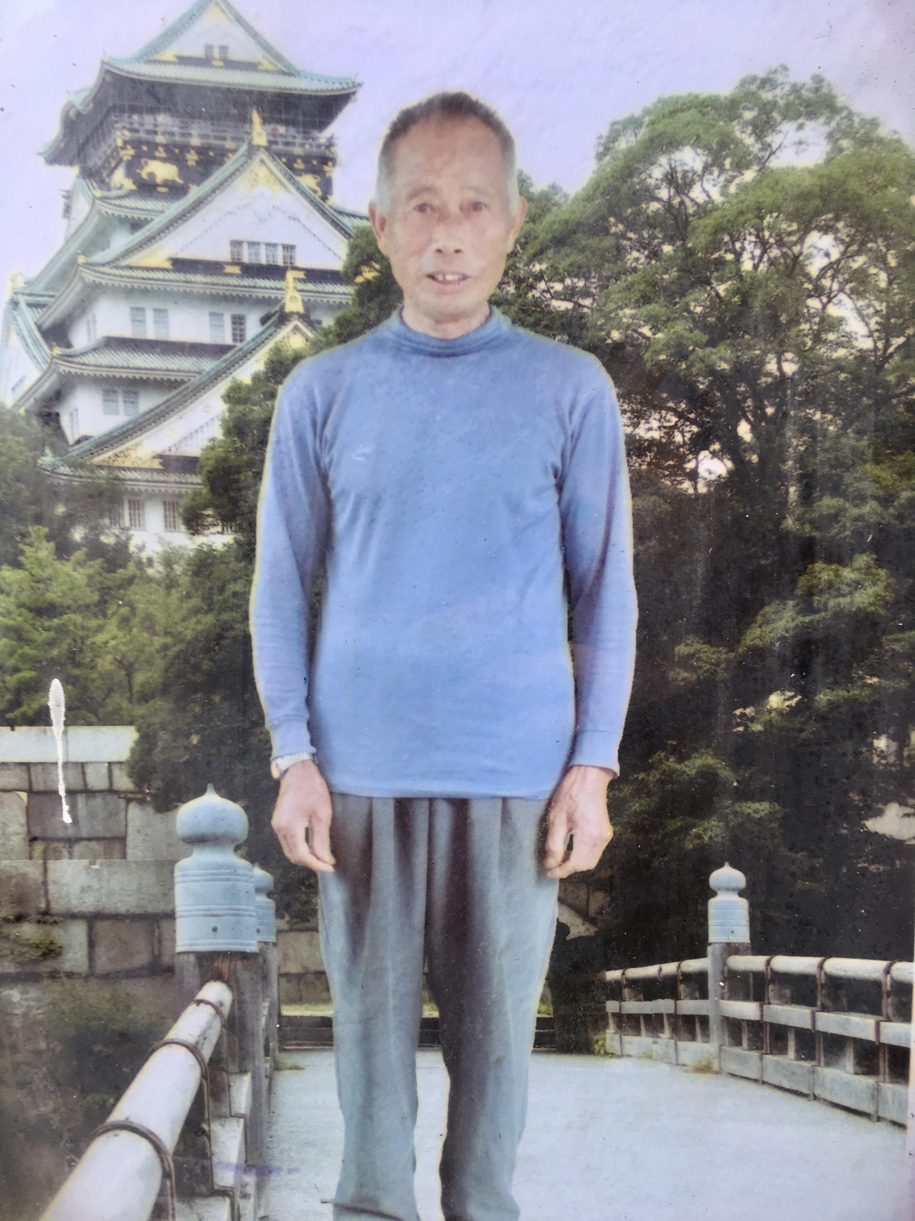 外祖父老年時的一张照片(攝于 20180217 16:37 正月初二,仅为直接对老照片进行翻拍)